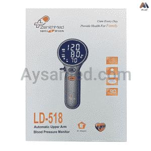 فشارسنج دیجیتال بازویی زنیت مد مدل LD-518